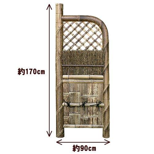 【国産】竹垣(虎竹玉袖垣)幅 (75cm) B0093FQ2ZA 75cm  75cm