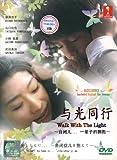 Walk with The Light / Hikari to Tomo ni Japanese TV Drama Digipak Boxset NTSC All Region English Sub