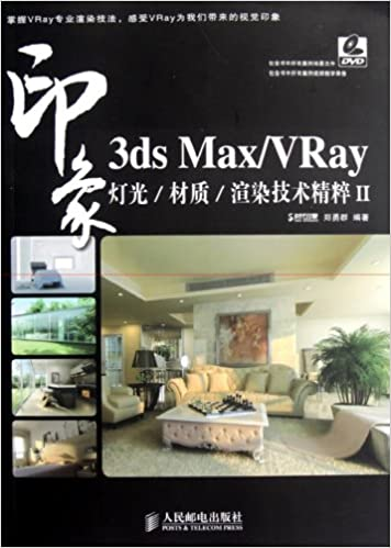 3ds Max/VRay Lighting Image/material /Essential Rendering