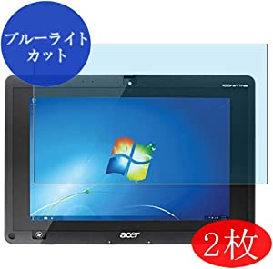 "【2 Pack】 Synvy Anti Blue Light Screen Protector for acer ICONIA TAB W500 10.1"" Anti Glare Screen Film Protective Protectors [Not Tempered Glass]"