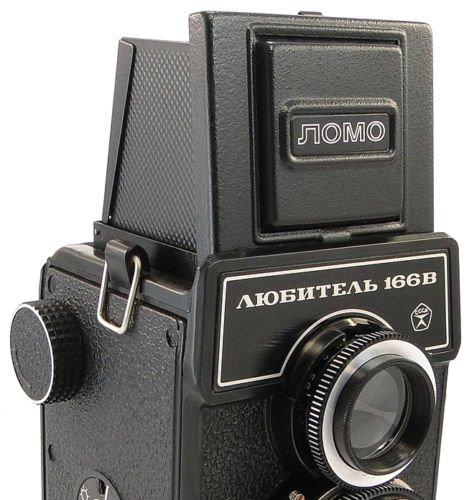 Rare LOMO LUBITEL-166B Russian Soviet USSR TLR Medium Format 6x6 Camera