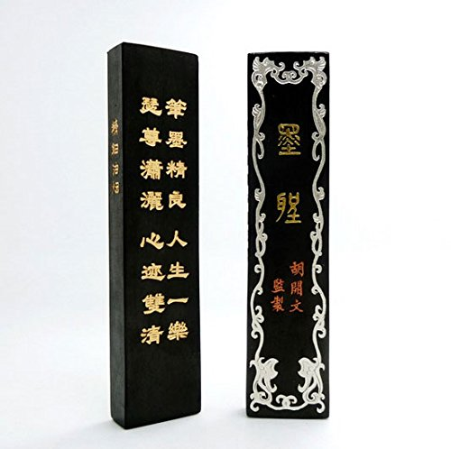 Easyou Hukaiwen Ink Stick Handmade Top Grade Refined Oil Soot Ink Block For Chinese Japanese Traditional Calligraphy And Painting Mosheng 62g