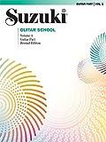 001: Suzuki Guitar School, Vol 1: Guitar Part