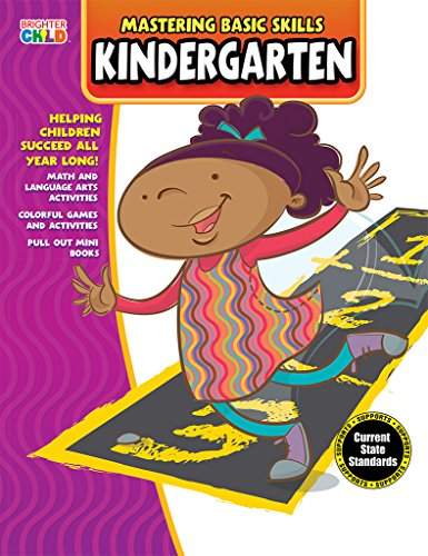 - Mastering Basic Skills® Kindergarten Activity Book