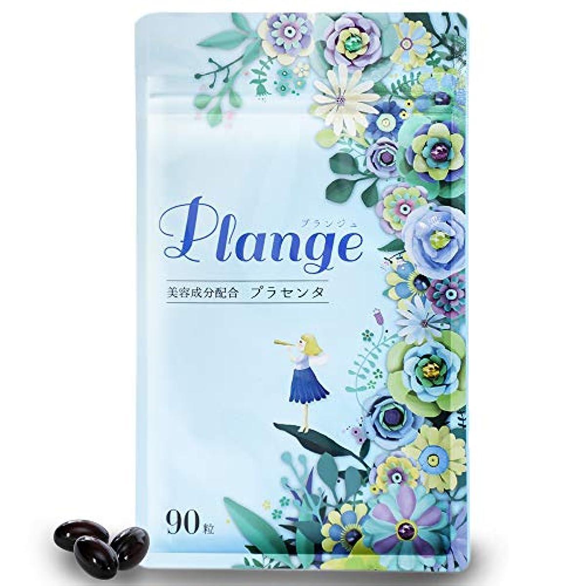 [해외] Plange 태반 보조 식품 (1개 90알)