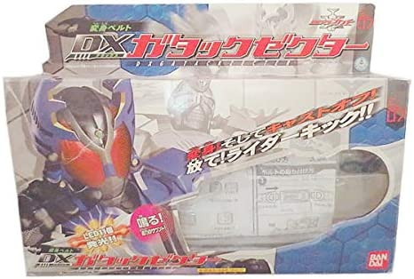 P Bandai Kamen Rider Blade Complete Selection Modification IXA Belt+IXARISER CSM
