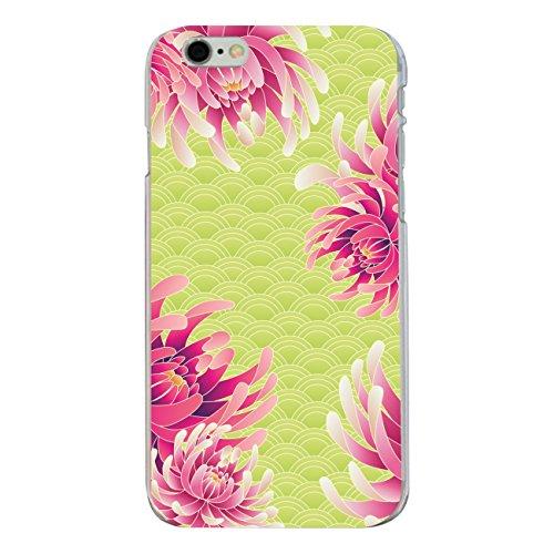 """Disagu Design Case Coque pour Apple iPhone 6s Plus Housse etui coque pochette """"Asian-Flowers"""""""