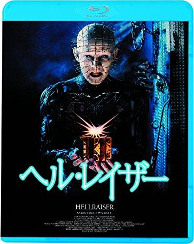 ヘル・レイザー(続・死ぬまでにこれは観ろ!) [Blu-ray]