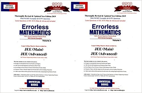 Image result for maths universal self scorer