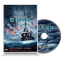 {华纳} 敦刻尔克 克里斯托弗·诺兰 战争电影 DVD