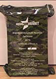 MILITARY MRE (Meals Ready-to-eat) Russian Army Soldier's DAILY RATION PACK (1.7kg/3.7lbs)