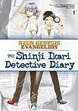 Neon Genesis Evangelion: The Shinji Ikari Detective Diary, Vol. 1 by Takumi Yoshimura (2013-09-17)