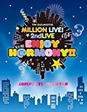 V.A. - The Idolm@Ster (Idolmaster) Million Live! 2Nd Live Enjoy H@Rmony!! Live Blu-Ray Complete The@Ter (5BDS+CD) [Japan LTD BD] LABX-38118