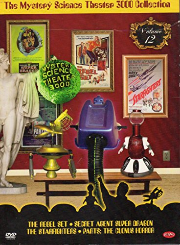 Mystery Science Theater 3000 Collection , Volume 12