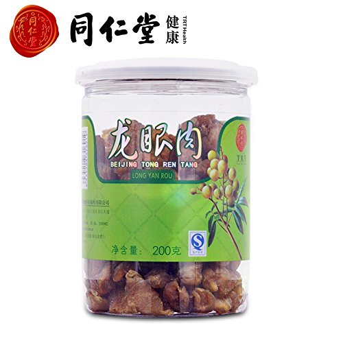 Tongrentang Fresh and Tender Dried Longan Meat Dried Fruit, Dragon Eyes Fruit, Long Yan Rou
