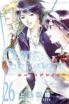 C0DE:BREAKERの最新刊