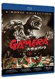 Gamera: Ultimate Collection V1 (4 Movie Pack) [Blu-ray]: Gamera: The Giant Monster - Gamera vs. Barugon - Gamera vs. Gyaos - Gamera vs. Viras by Mill Creek Entertainment