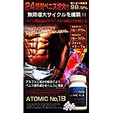 ATOMIC No,18(アトミック No18)