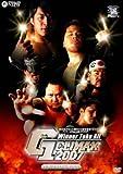 G1 CLIMAX 2007 DVD BOX