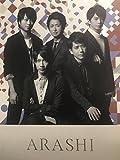 嵐 ARASHI ジャニーズショップ 新商品 フォトBook(チケットファイル付) 12/15発売