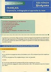Brevet des collèges Français : Grammaire, orthographe et approche du texte