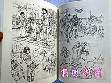 Kim Jung-Gi Works 2017 Sketch Collection Book Kim JungGi Sketch Line Manoscript Line Drawing Book Volume taglia unica #A