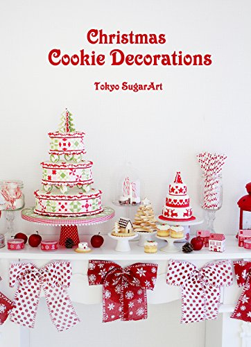 Christmas Cookie Decorations (Japanese Edition)