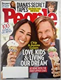 img - for People Magazine (July 3, 2017) Chip & Joanna Gaines Cover book / textbook / text book