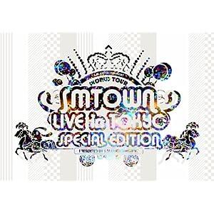 『SMTOWN LIVE in TOKYO SPECIAL EDITON(メモリアルBOX仕様) [DVD] 』