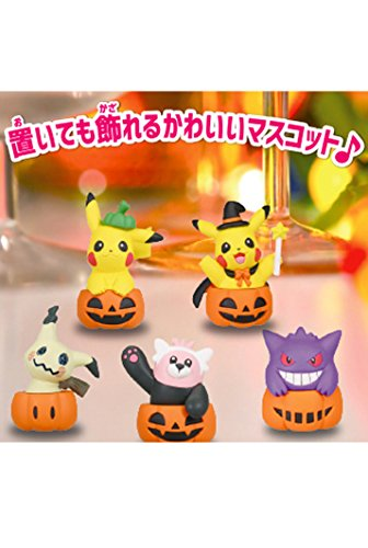 Pokemon Sun & Moon Pocket Monster 5 pc Set Halloween Toy Figure Figurine Key Ball Chain Anime -