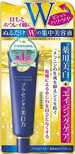 Meishoku Medicated Placenta Whitening Eye Cream 30G (Best Asian Eye Cream)