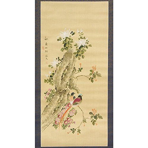 Oriental Furniture Asian Art, Decor and Gifts, 65-Inch Bird on a Wire Oriental Ink and Watercolor Oriental Scroll Painting
