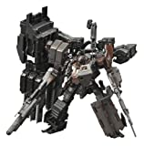 Kotobukiya Armored Core VUCR-10/A Vengeance Plastic Model Kit