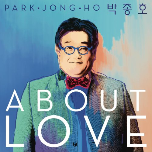 Amazon.com: The Day (Instrumental): Jong Ho Park: MP3 Downloads