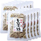 Japanese Tea Shop Yamaneen With Brown Sugar Ginger Slice 150G x 10packs