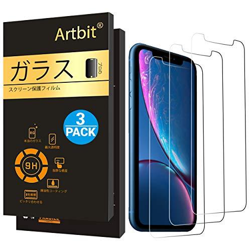 やりすぎケイ素脅かすArtbit iPhone XR 6.1 2018 対応 強化ガラス 液晶保護フィルム ラウンドエッジ 硬度9H 3D Touch 0.33mm 2.5D Edge【3枚】