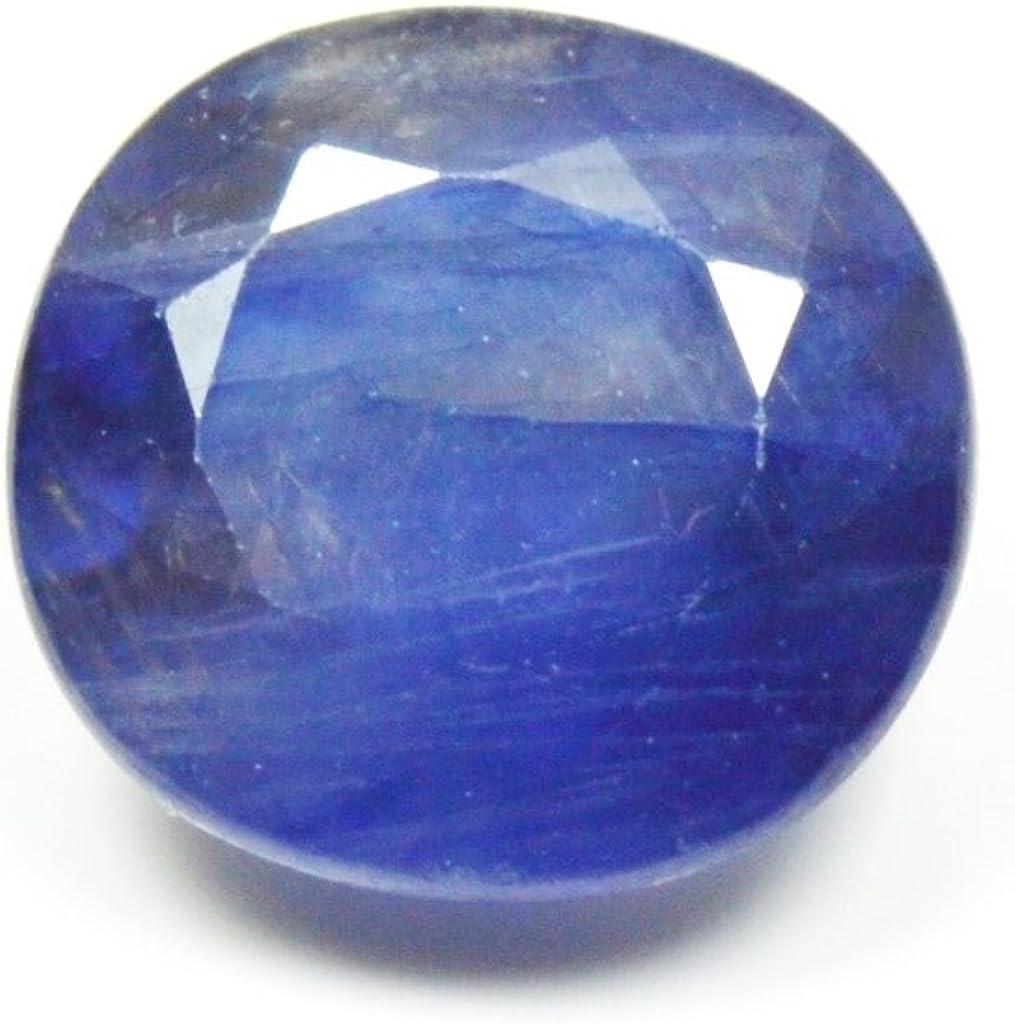 CaratYogi - Piedra Preciosa facetada de Zafiro Azul Natural, 7 Quilates, Genuina, Suelta para Hacer Joyas, Calidad AAA