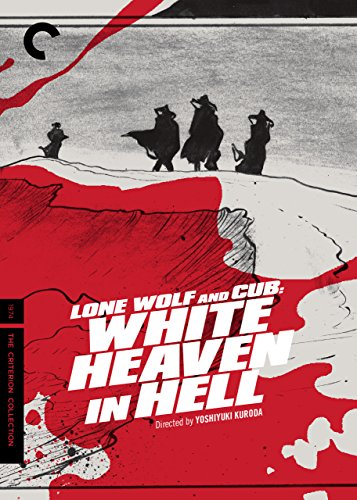 Lone Wolf and Cub: White Heaven in Hell (English Subtitled)