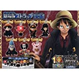 Gashapon STRONG WORLD ONE PIECE FILM Strong World One Piece theater version strap sequel all seven set