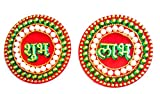 Multi color Stone Studded Acrylic Handcrafted Designer SHUBH-LABH DESIGN-(A Hindu Symbol)- A sticker for DOOR/WALL/FLOOR DECORATION/DIWALI DECORATION - Pack of 2