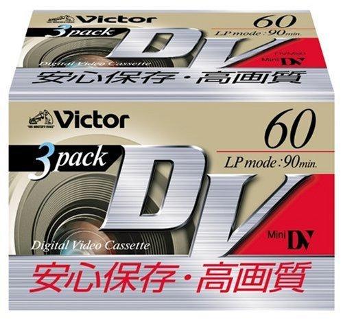 VICTOR 60 MINUTE MINI DV *3-PACK M-DV60D3 by Victor