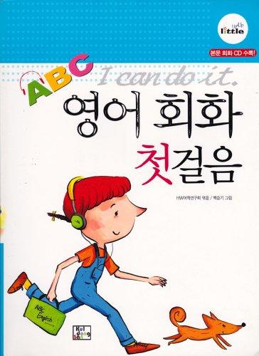 CD, Korean-English ()
