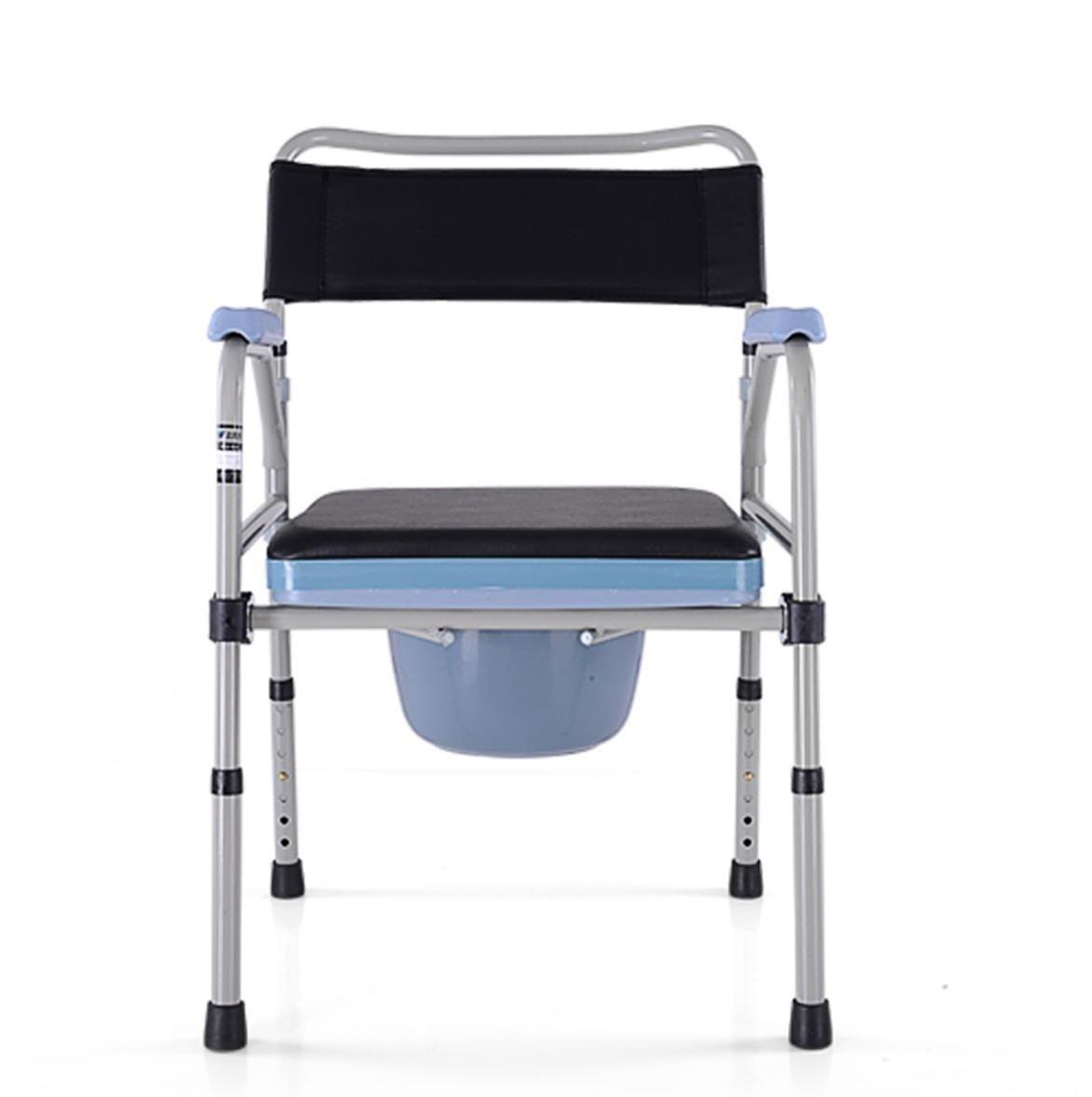 ポータブルトイレ折り畳み老人移動妊娠中のバスチェアシャワーチェア調節可能な高さ B07CNGQV7R