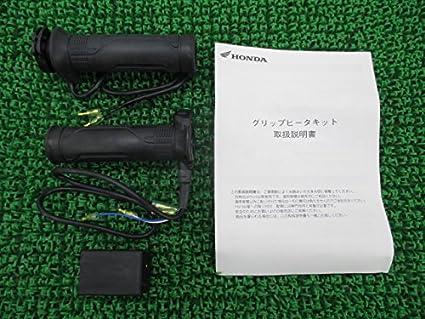 Honda ( ホンダ純正 ) スポーツ・グリップヒーター Honda二輪純正アクセサリー 08T50-MGE-000