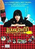 KiKi's Delivery Service (Region 3) Majo no Takkyubin Japanese Movie