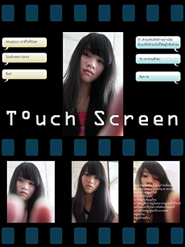 touch-screen