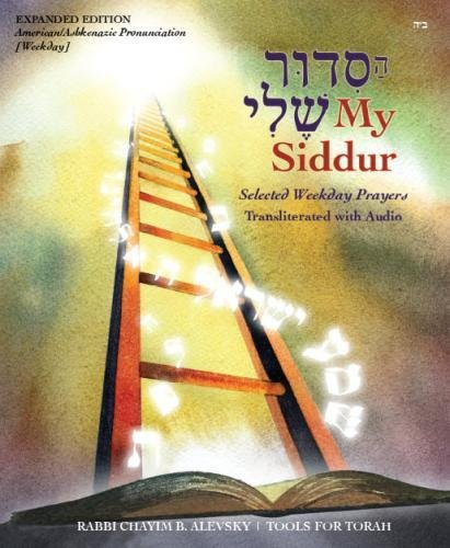 My Siddur [A-Weekday Only]: Transliterated Prayer Book, Hebrew - English with Audio, Selected Weekday Prayers (Hebrew Edition)