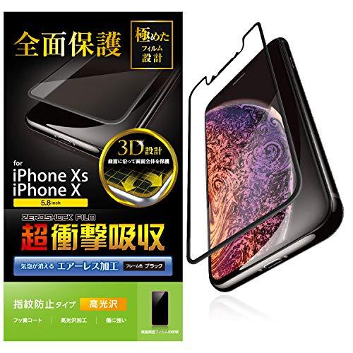 醸造所バスト服エレコム iPhone Xs フィルム フルカバー 全面保護 衝撃吸収 指紋防止 高光沢 iPhone X対応 ブラック PM-A18BFLPGRBK