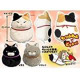 "AMUSE Cat Plush Higemanju Nap Cushion BIG size - Mi-sama (Calico) - Cat plush 18.5"" height - Authentic Kawaii from Japan"
