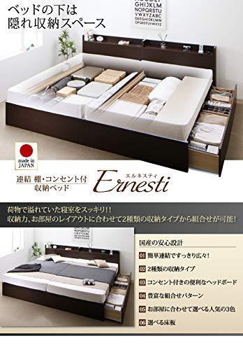 お客様組立 連結 棚コンセント付すのこ収納ベッド Ernesti エルネスティ ゼルトスプリングマ B07GKPBS34